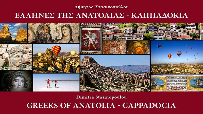 cover video GREEKS OF CAPPADOCIA.jpg