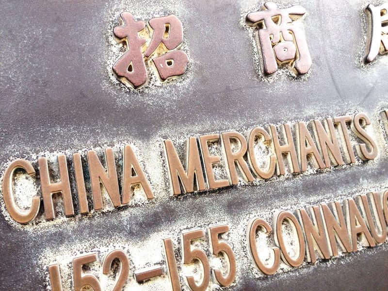 China Merchands