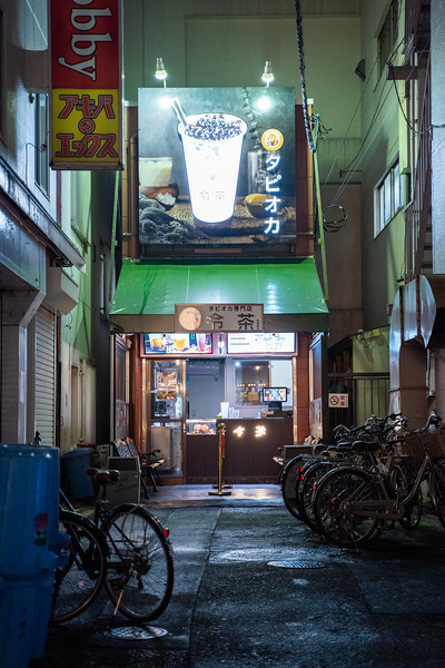 20191112_Akihabara_JC-10.jpg