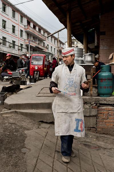 Kaili, Guizhou Province