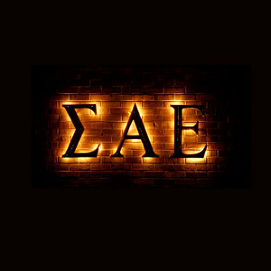 SAE Events