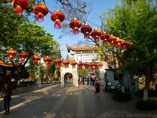 How I Saw It - Green Lake in Kunming, China (Taken w/SmartPhone)