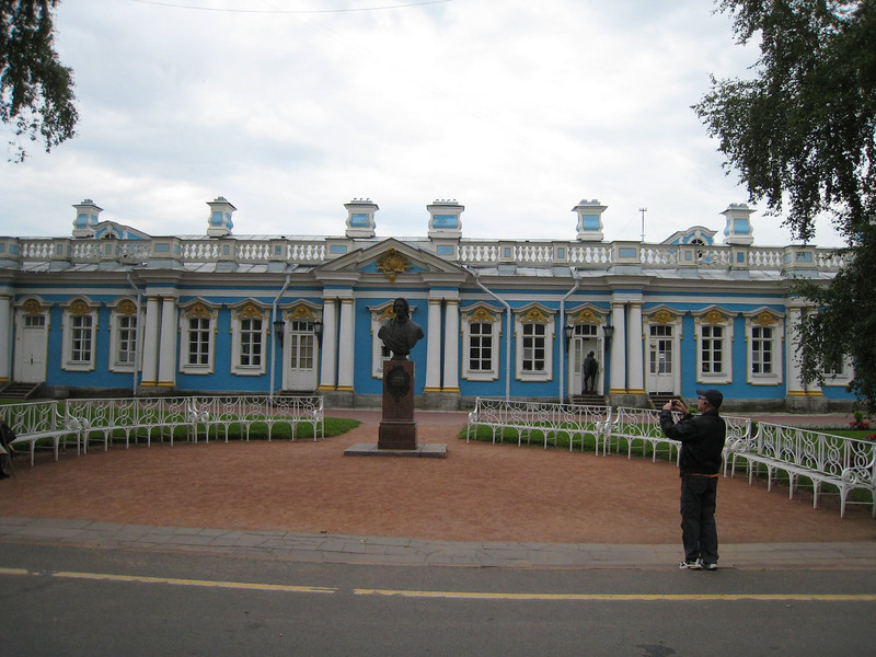Catherine's Palace at Pushkin (port of St. Petersburg)