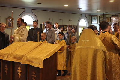 St. James Liturgy