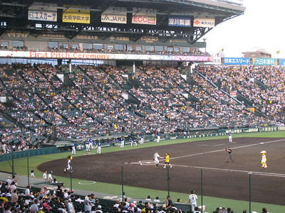 Tigers - Koshien Stadium