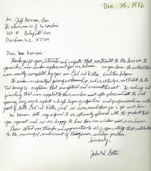 19961226.jpg