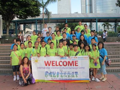 20100815 - 國際兒童文化交流營Day 2