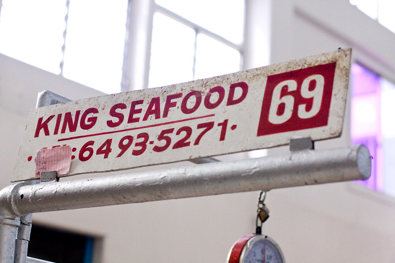king-seafood_4854698839_o.jpg