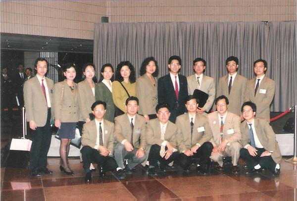 19911025 - 總會周年大會