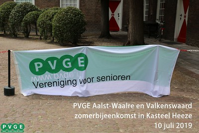 2019-0710 PVGE zomerbijeenkomst