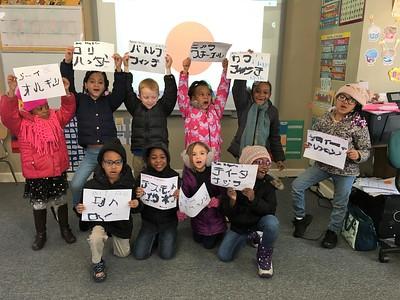 Global Week - Kindergarten