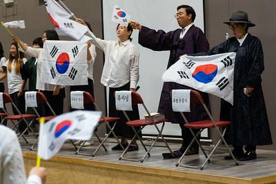 190302_한국학교 3.1절행사