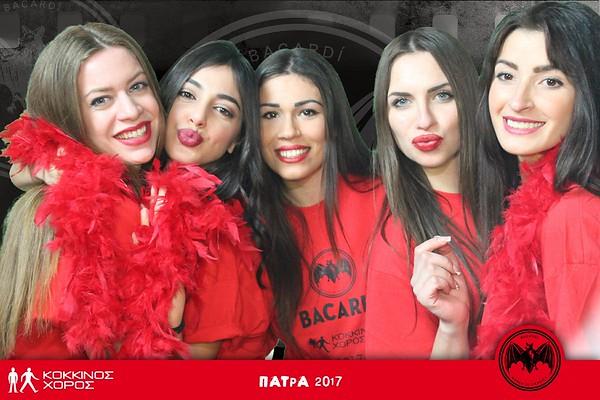 Bacardi - Kokkinos xoros Patra 2017
