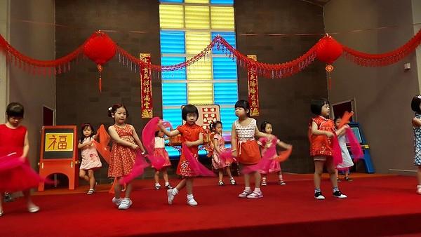 CNY Celebrations 2017