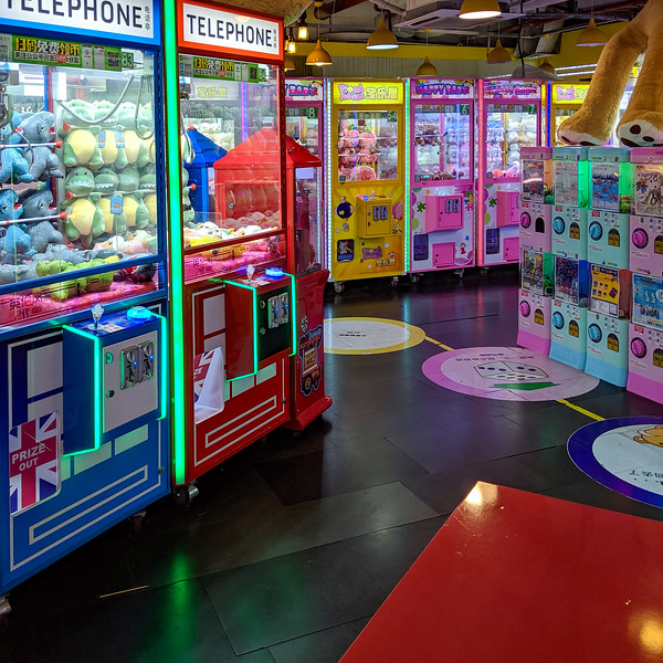 """Vending/gambling """"store"""" in a mall."""