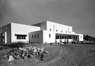Givat Hashlosha: Dining Hall - 1930s