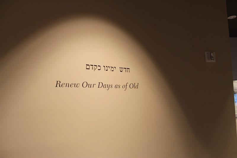 Jewish Heritage Museum  (47).JPG