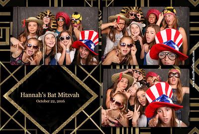 2016 Hannah Bat Mitzvah