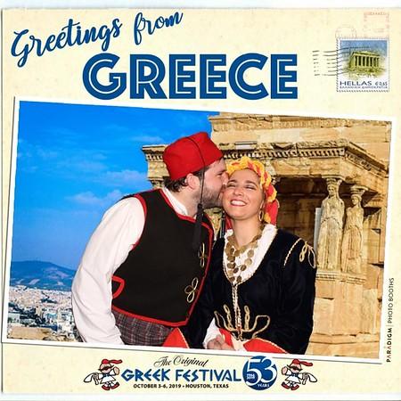 Greek Festival Day 3 - Photos