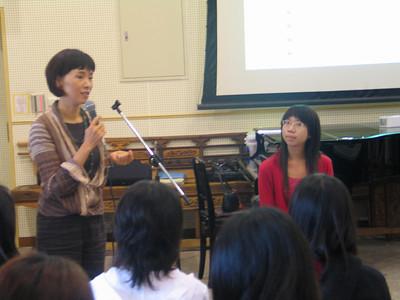 Seminar - Stage presentation for musicians 2006
