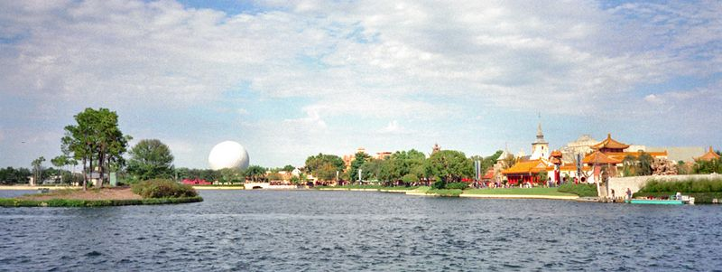 The EPCOT centre