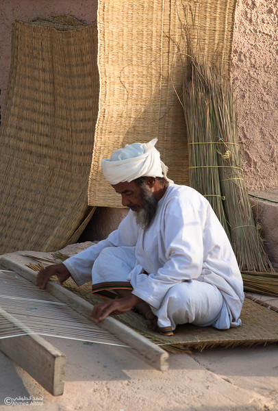 Traditional Handicrafts (136)- Oman.jpg