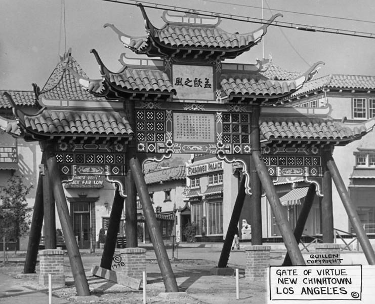 1938, Gate of Virtue