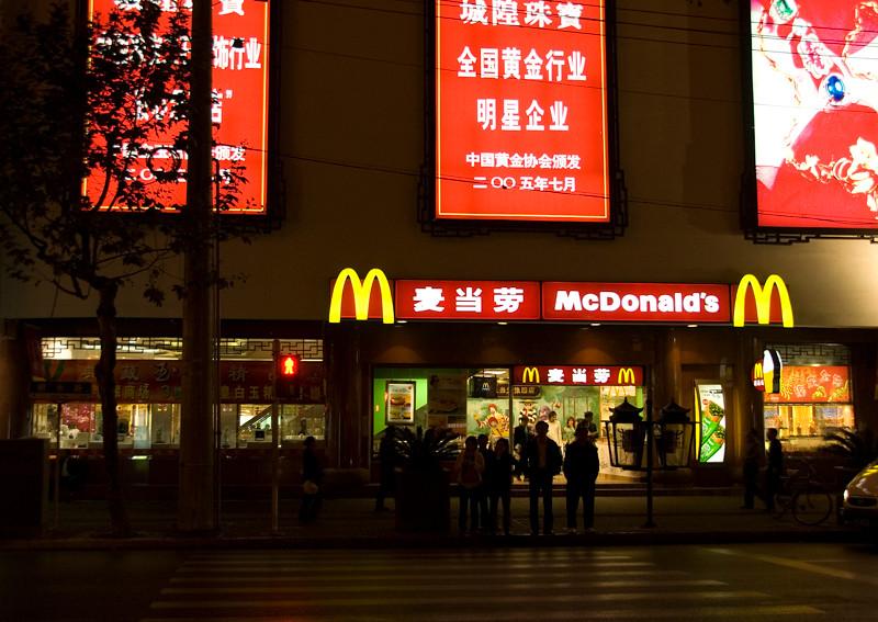 China_Shanghai-8.jpg