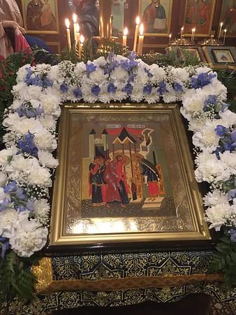 Entrance of the Theotokos Vigil