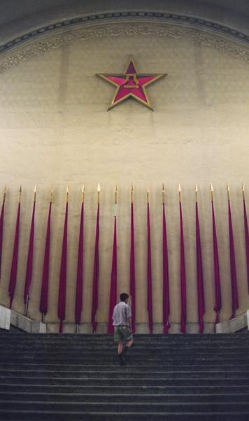 Military museum, China, 1990s