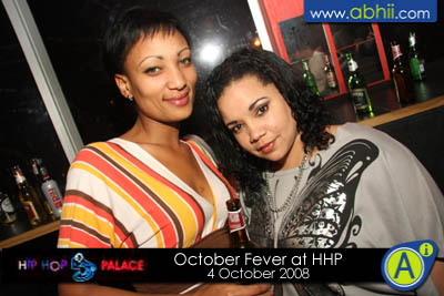 Hip Hop Palace - 4th October 2008