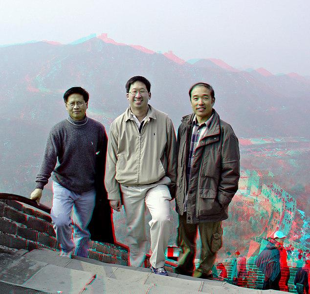 China2007_045_adj_smg.jpg