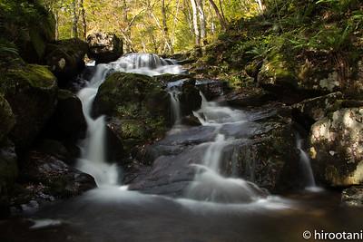 Utsue 48 Falls