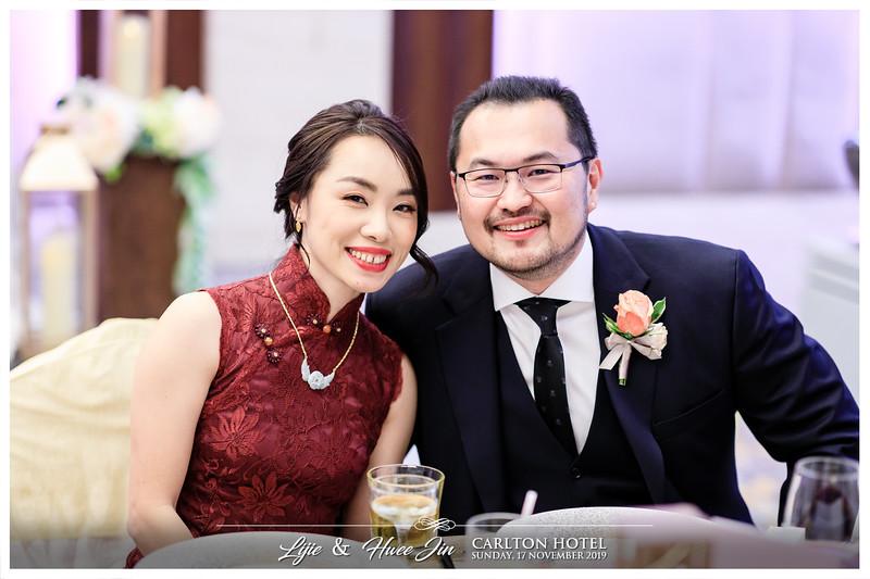 Wedding of Lijie & Hwee Jin | © www.SRSLYPhotobooth.sg