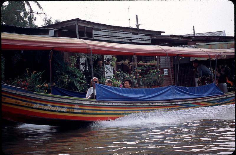 Laos1_008.jpg
