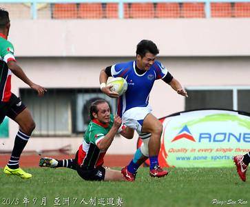 2015亞巡賽七人制中國青島站碗級準決賽-台灣 VS 阿拉伯聯合大公國(TWN vs UAE)