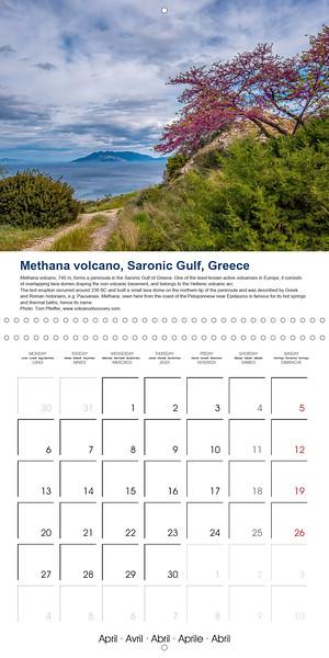 calendar-2020-04.jpg