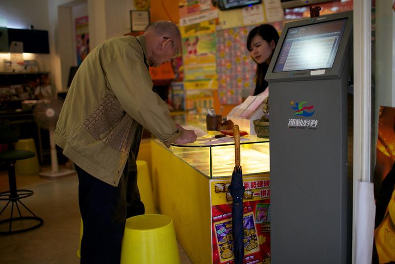 2010-04-03 at 15-19-00 - IMG_2322.jpg