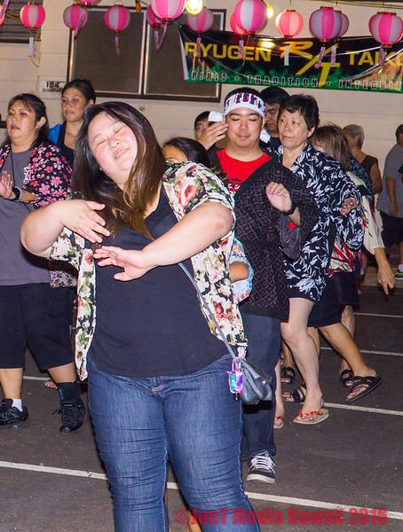 Wahiawa Ryusenji Soto Mission Bon Dance (7-16-2016)