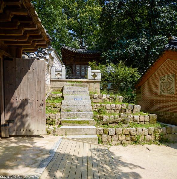 Uploaded - Seoul August 2013 196.jpg