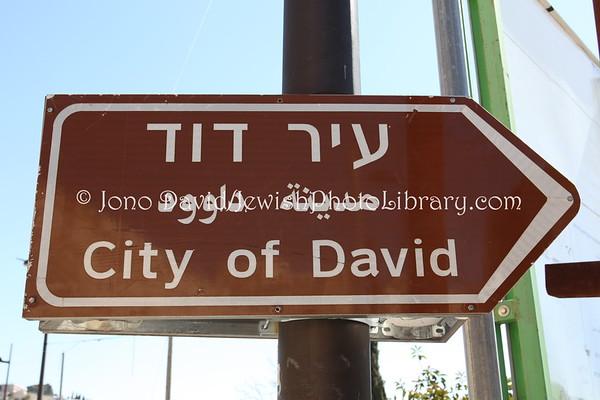 ISRAEL, Jerusalem. City of David (3.2012)