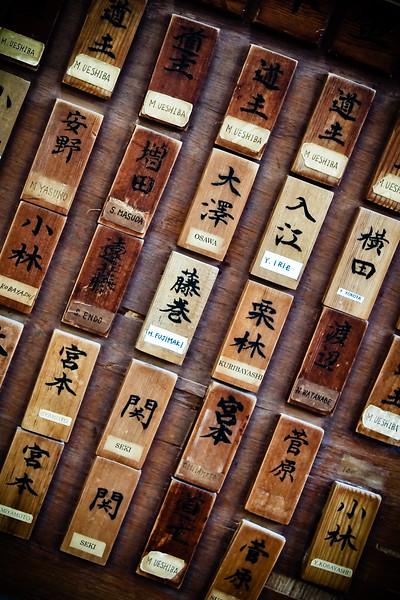 AIKIDO HOMBU DOJO - Japan