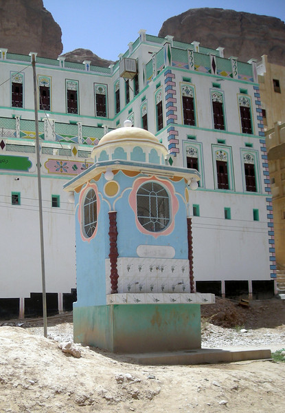 in the Hadramout region
