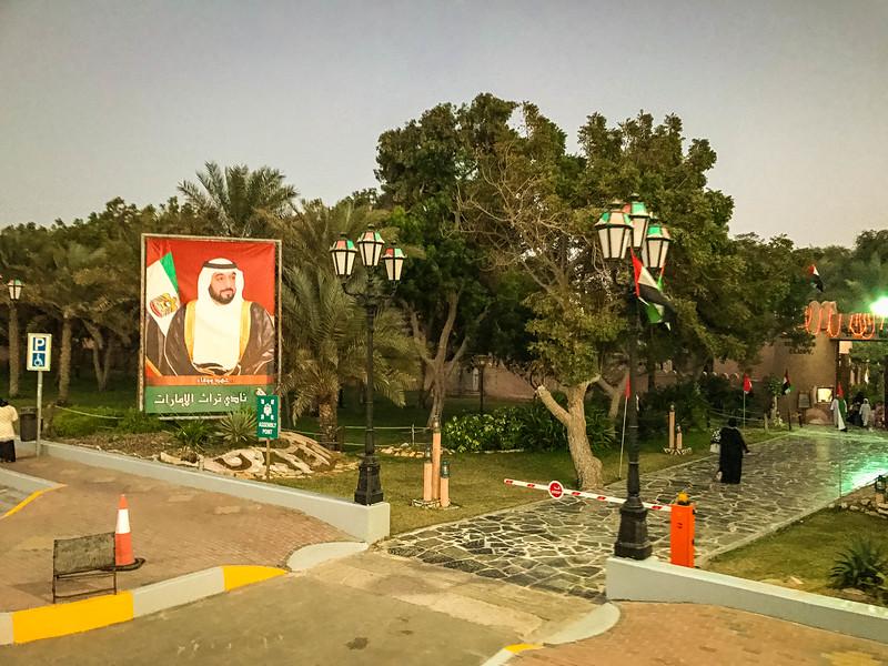 Abu Dhabi-173.jpg