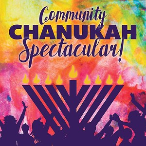 Chanukah at the Collection