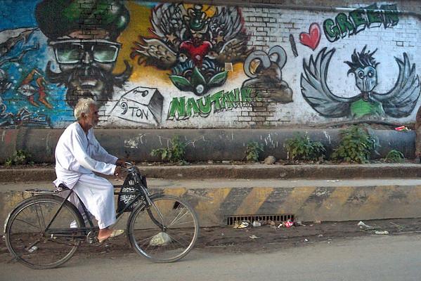 Lahore Commute