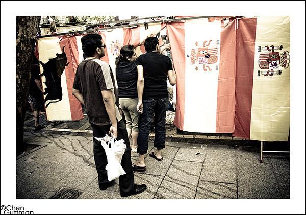 28-08-2011_11-50-35.jpg