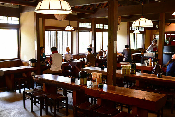 Waraya Udon Noodle restaurant bij Shikuko Mura Museum