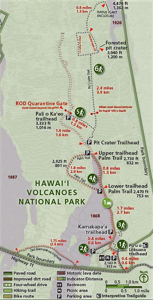 Hawaii Volcanoes National Park (Kahuku Area)