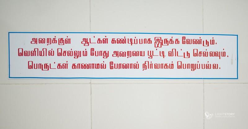 Chennai-Telugu-Wedding-Sudha+Arun-LightStory-052.jpg